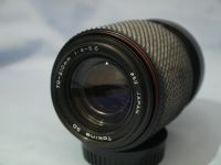 70-210mm 4-5.6 Minolta MD Fit Zoom Macro Lens   £9.99